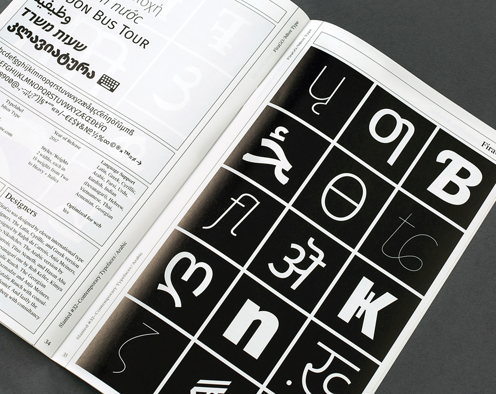 Fira - bBox Type
